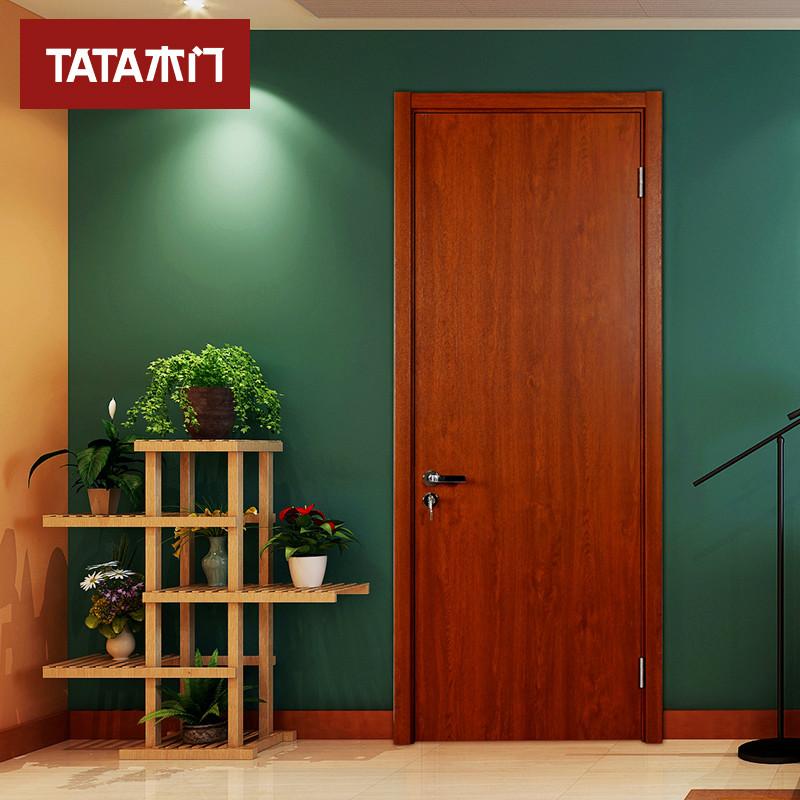 TATA木门 简约时尚室内门 卧室门实木复合免漆定制木门@001金楸色