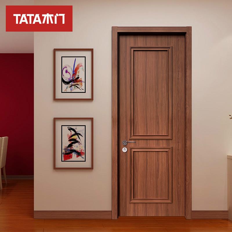 TATA木门 简约欧式室内门 实木复合免漆卧室门定制木门@045古桃色