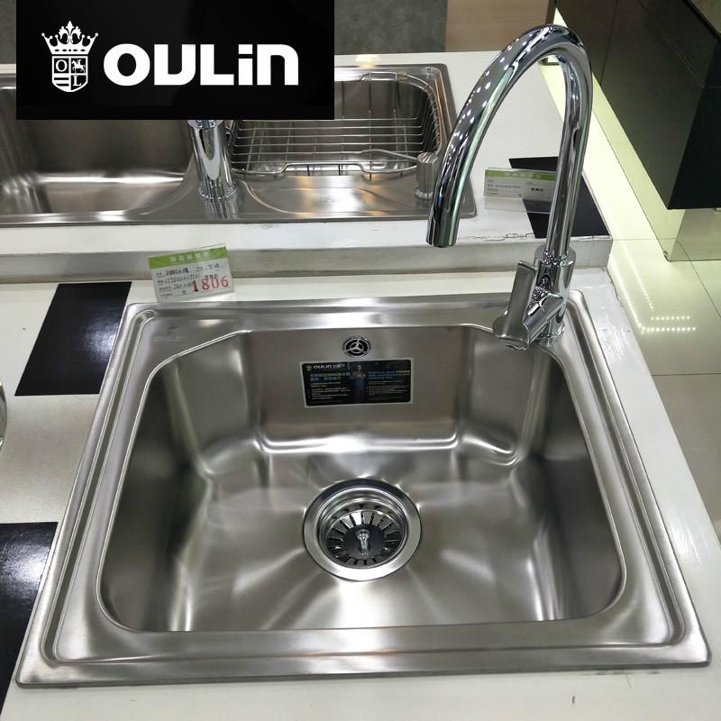 欧琳水槽 净水水槽 540*460 CT9812S+C9531