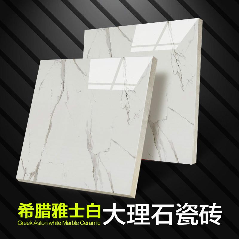 博華陶瓷簡約客廳雅士白800X800大理石瓷磚浴室地磚BDPA81003