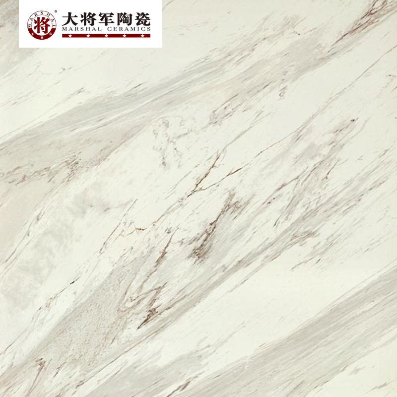 大將軍陶瓷  金剛釉系列 客廳衛生間廚房陽臺大理石瓷磚 拋釉磚MQ8815P
