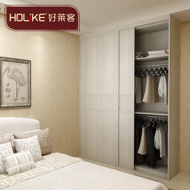 好莱客(HOLIKE)E0级实木颗粒板套餐柜