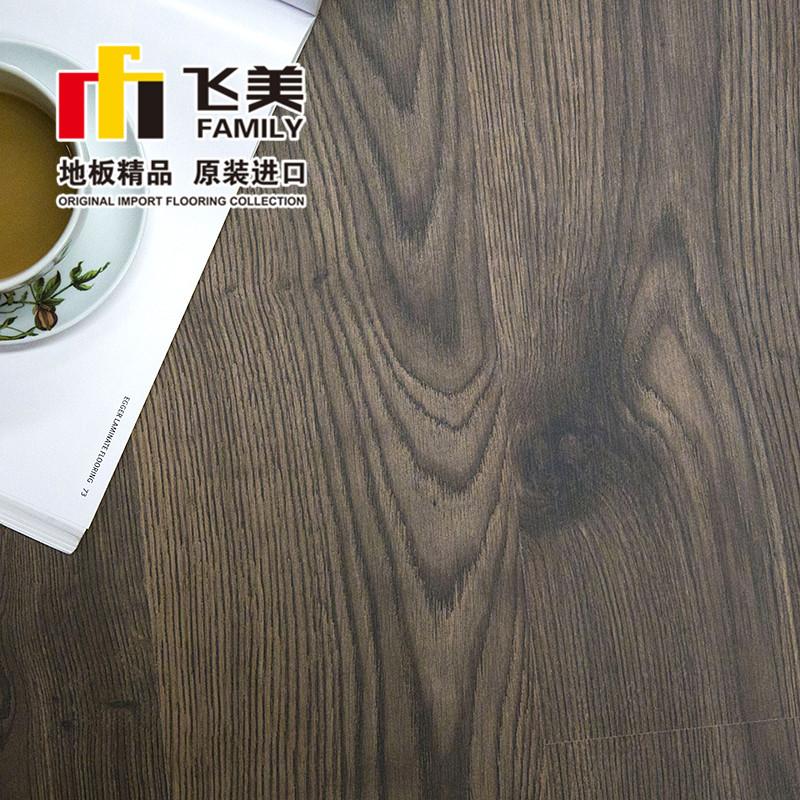 飞美地板  复合强化地板耐磨 牛津棕灰橡木EU4034