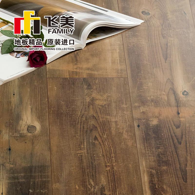 飞美地板  强化复合地板地暖橡木 岁月木纹H1050