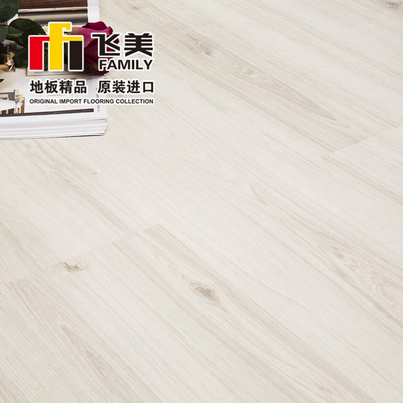 飞美地板  复合强化木地板西部白橡H1023