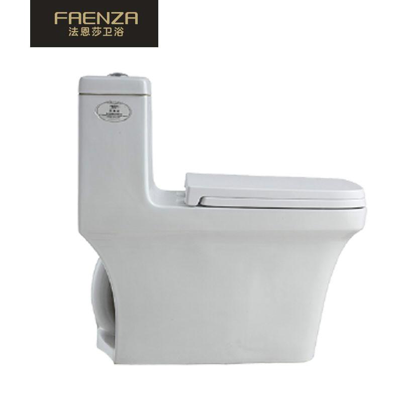 法恩莎FAENZA高端卫浴喷射式虹吸马桶 防污抗菌 环保节水 无毒静音盖 简约时尚FB1697