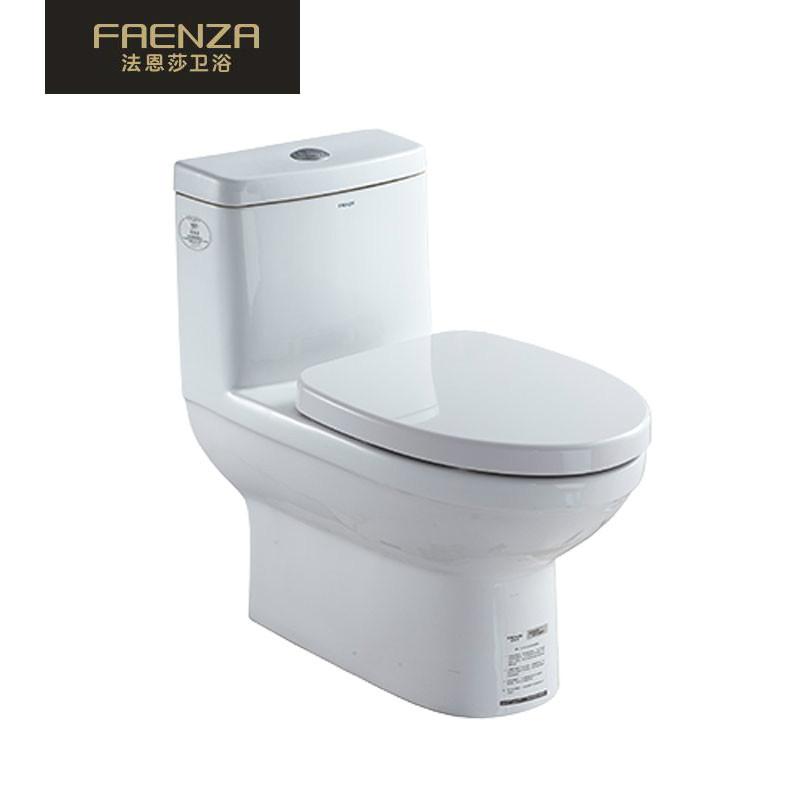 法恩莎FAENZA高端卫浴喷射式虹吸马桶 防污抗菌 环保节水 无毒静音盖 简约时尚FB1695