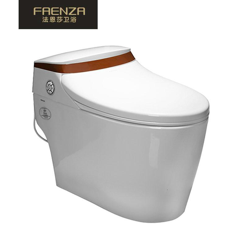 法恩莎FAENZA高端智能马桶 柔光照明 喷头自洁 座圈加温 妇洁 简约时尚FB16160