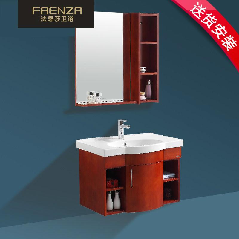法恩莎FAENZA高端平板整體浴室柜套餐 田園風格  衛生間柜落地柜FPGM3683A