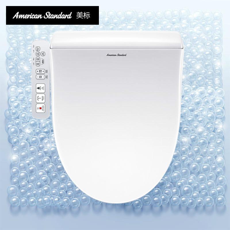 美标卫浴e洁明韵电子盖板L1全功能含除臭智能马桶盖板双喷头