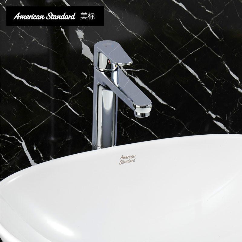 美标卫浴新摩登碗盆时尚洁具艺术盆面盆碗盆台上盆卫生间台盆F633