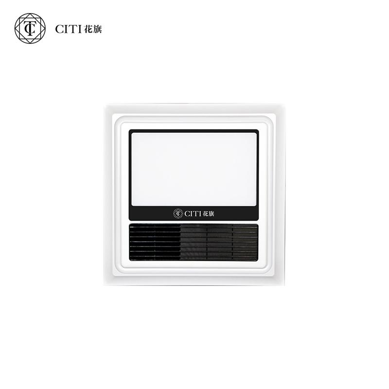 花旗吊顶CITI    302-B 三合一取暖器