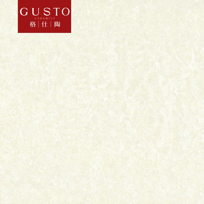 格仕陶瓷磚時尚簡約客廳臥室玻化瓷磚800X800普拉提YG8202