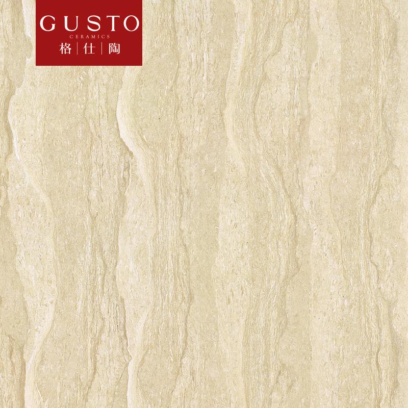 格仕陶瓷磚仿石紋客廳臥室玻化磚現代簡約線石YG8303