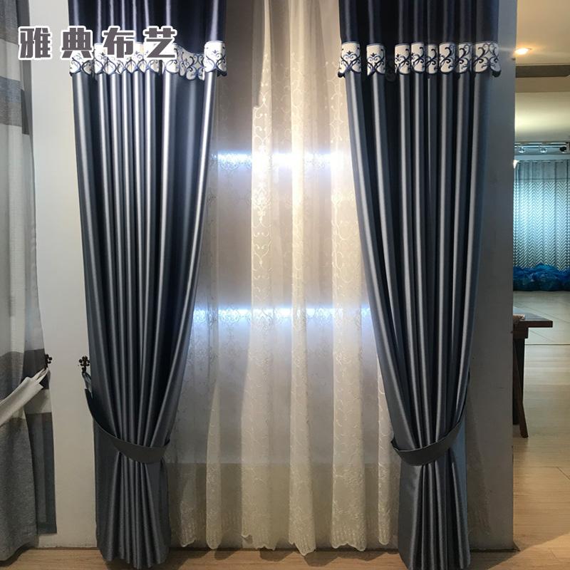 雅典布艺7513-5雪尼尔提花布美式欧式窗帘可定制