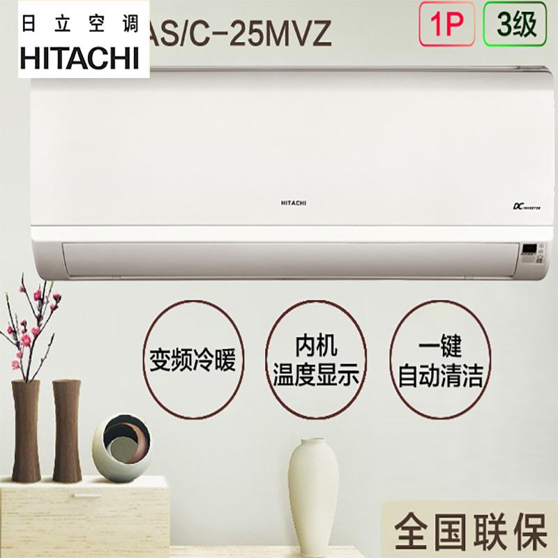 Hitachi/日立 KFR-25GW/BpHK 1匹变频挂机空调RAS/C-25MVZ 3级