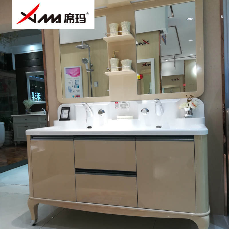 席瑪衛浴 正品浴室柜組合1.3米現代落地衛浴柜衛生間柜子洗臉盆洗漱臺XM2016A-1300