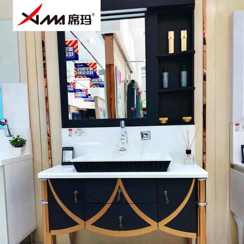 席瑪衛浴 正品浴室柜組合1米衛生間柜子現代簡約落地衛浴柜組合洗漱臺XM2013C-1000