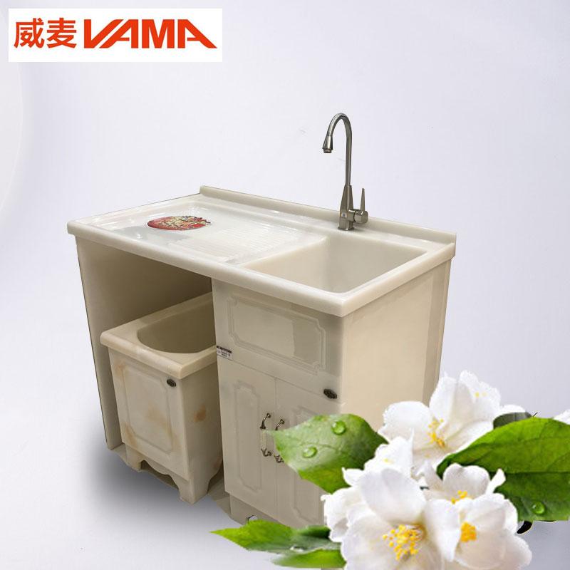 威麦卫浴洗衣柜KH1822