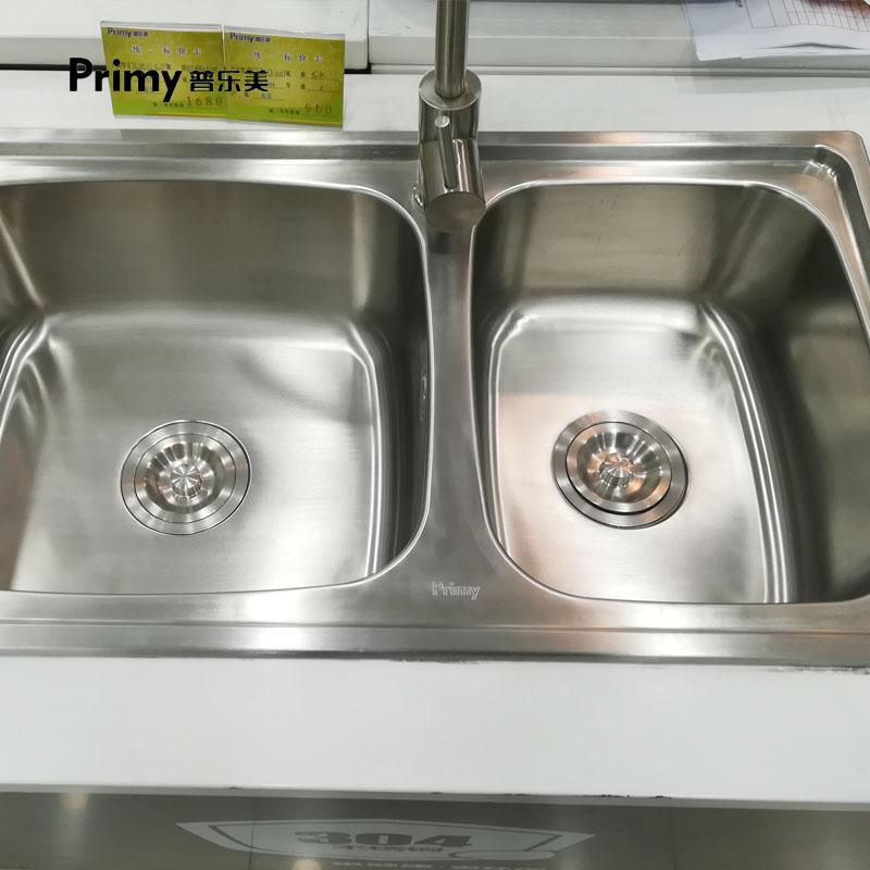 普乐美 厨房洗菜盆水槽双槽套餐304不锈钢洗碗池 加厚水盆JS215+PF7017M