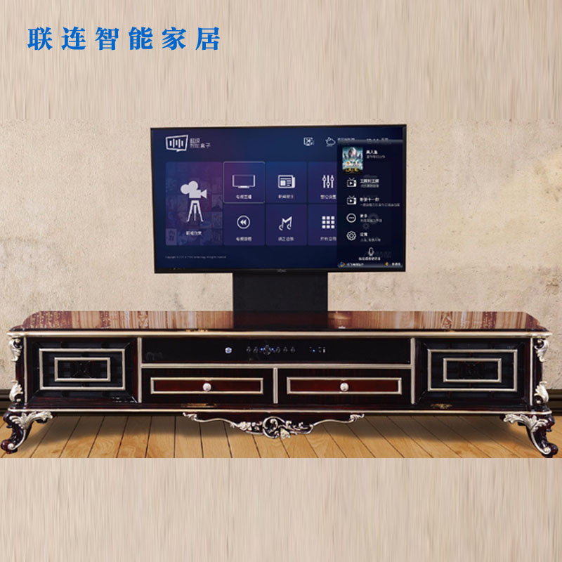 联连智能家居-欧式智能电视柜