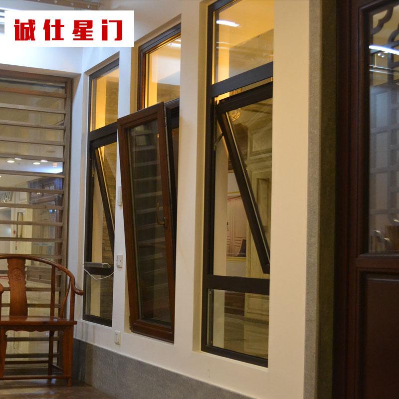 诚仕星门窗-定制别墅优质静音密封隔音铝型材平开门窗