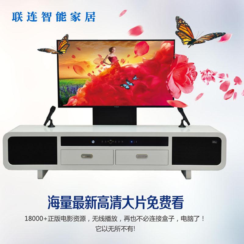 联连智能家居-中式智能电视柜
