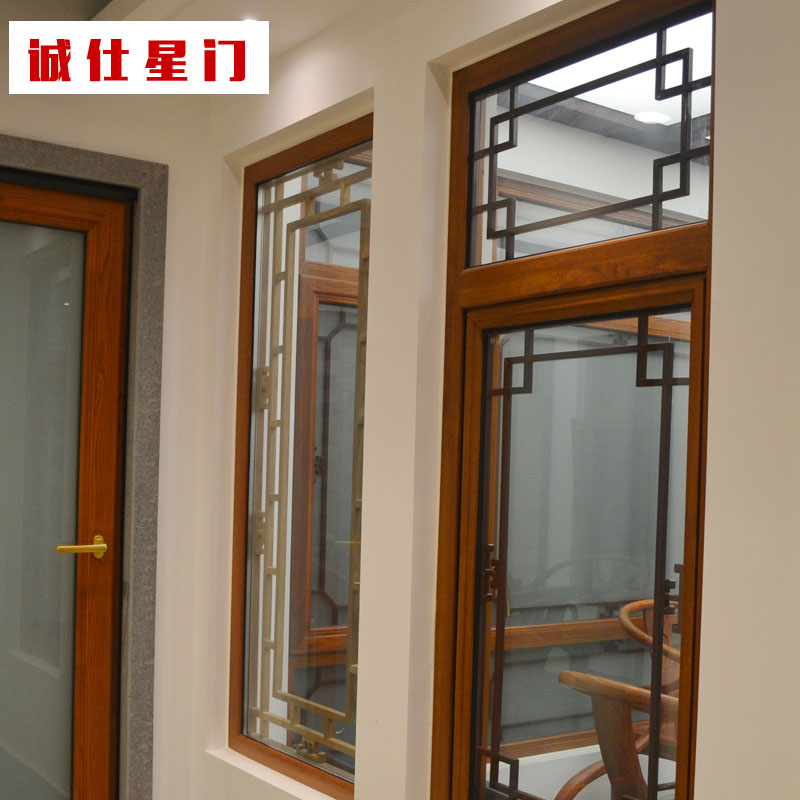 诚仕星门窗-定制铝木复合推拉窗 豪华别墅窗 隔音隔热推拉窗