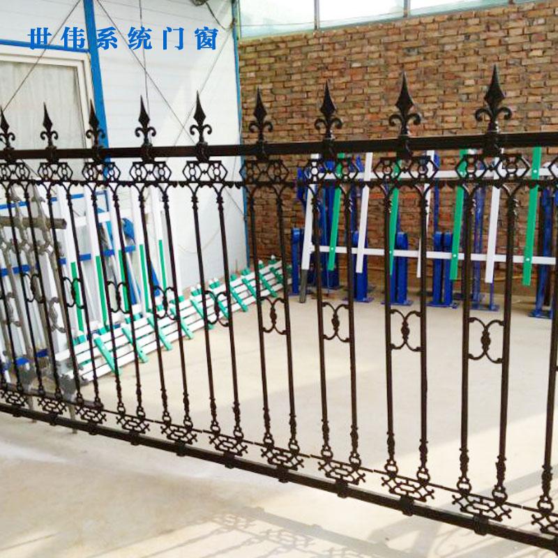 世伟门窗-铸铁防护栏 定制锌钢庭院抢式围墙