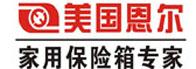 美國恩爾保險箱logo