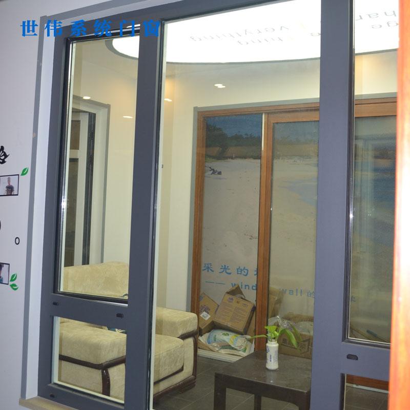 世伟门窗-品质铝合金型材防盗防火防虫隔音三轨推拉窗