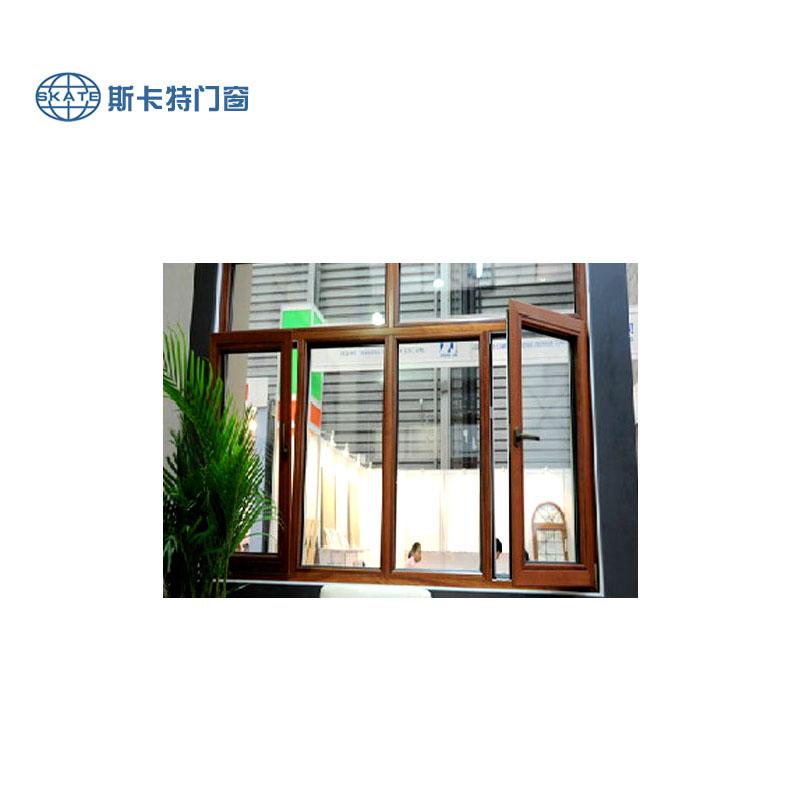 斯卡特门窗-木包铝门窗-平开窗