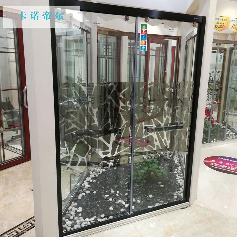 卡诺帝尔 淋浴房隔断屏风304不锈钢钛镁合金卫生间玻璃门简易门6277黑拉丝