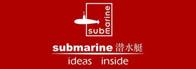 潛水艇隱形地漏logo