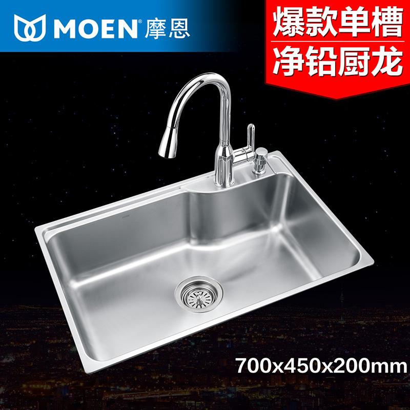 摩恩304不锈钢拉丝大单槽厨房水槽套餐洗菜盆龙头水池28001