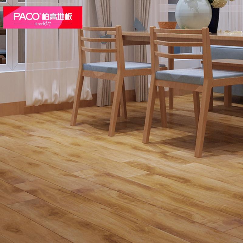 柏丽地板05 强化复合木地板防水地板复合地板厂家直销12mm厚家用