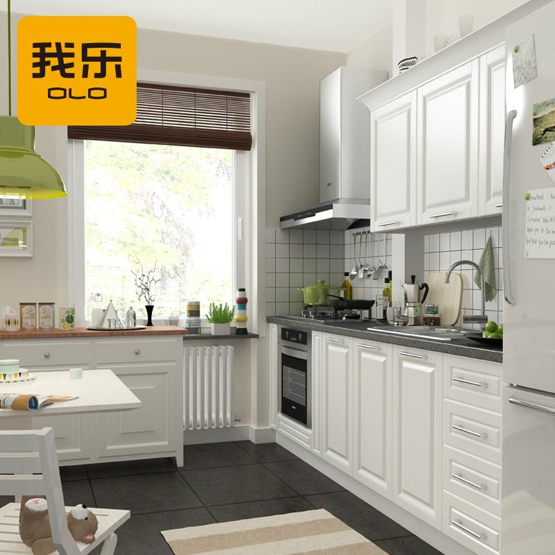 我乐橱柜(OLO)欧式橱柜定制3+3+1套餐 进口台面 欧式风格橱柜 维多利亚