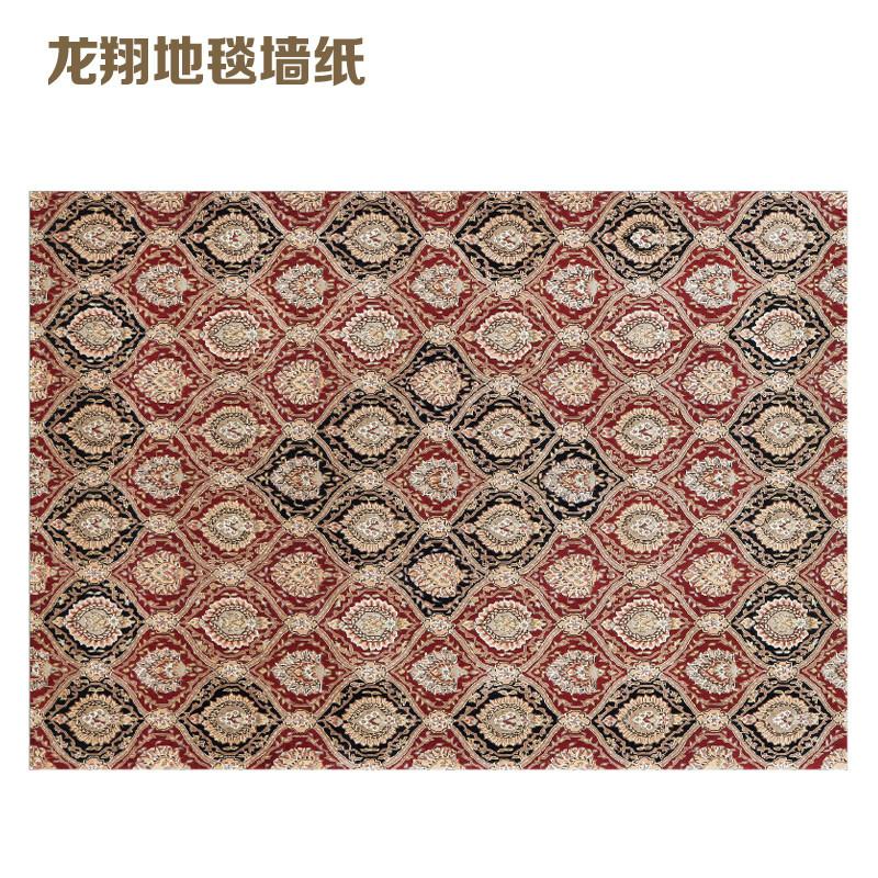 龙翔地毯墙纸    波斯经典  系列7