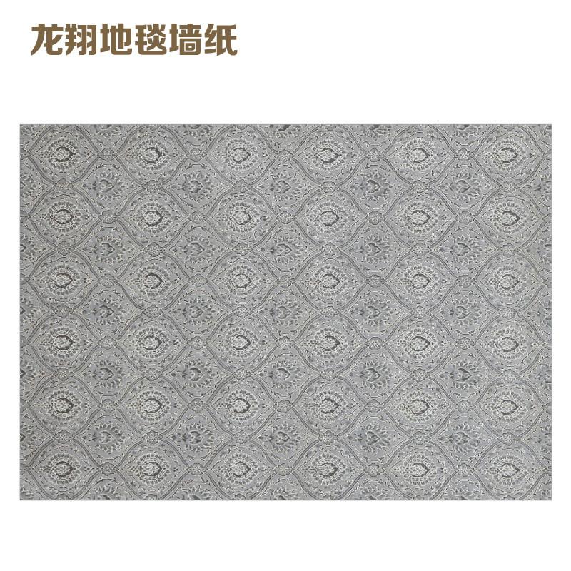 龙翔地毯墙纸     波斯经典 系列  5