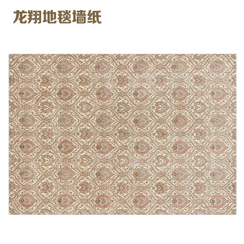 龙翔地毯墙纸   波斯经典  系列 6
