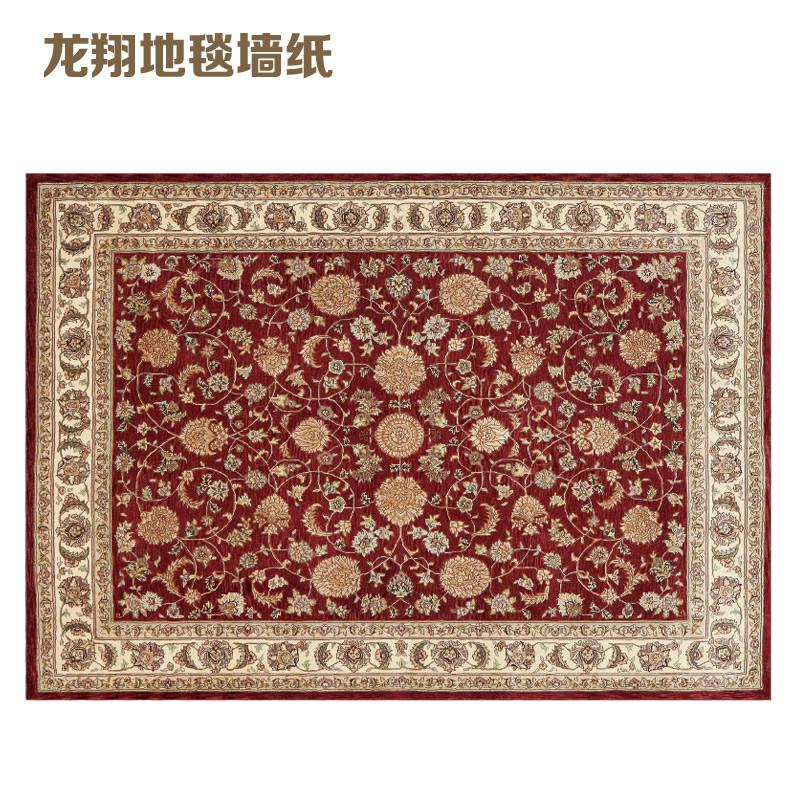 龙翔地毯墙纸   波斯经典   定制系列