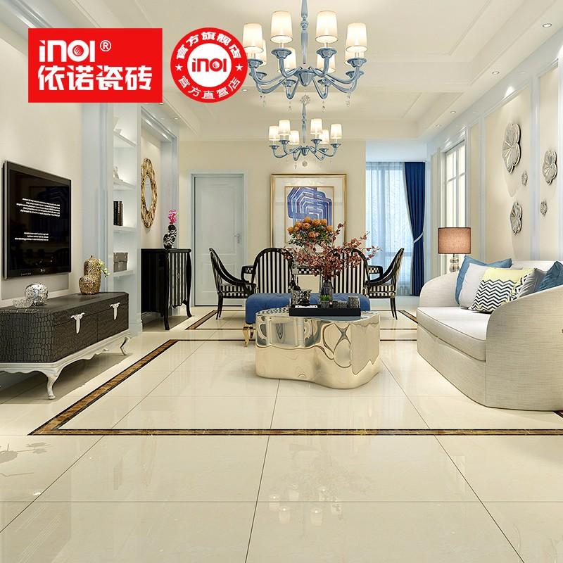 依諾瓷磚 客廳地磚800x800 米黃地板磚 通體大理石瓷磚 8DT037