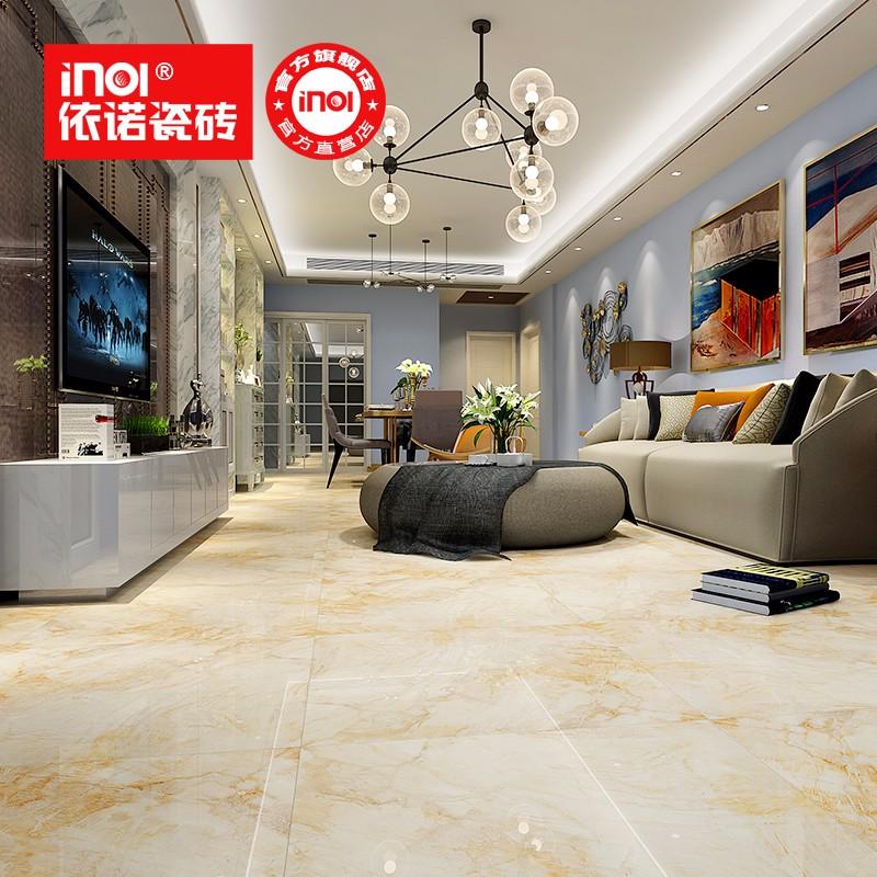 依諾瓷磚-客廳地磚800x800 通體大理石瓷磚 巖石撒丁島