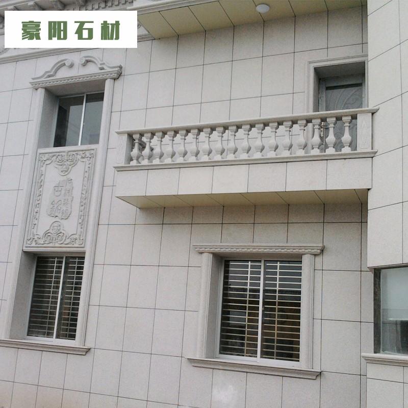 建筑装饰装修 别墅外墙石材干挂 外墙石料异形加工
