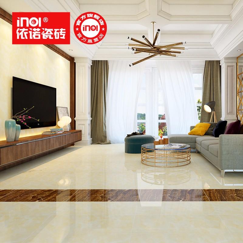 依諾瓷磚 客廳地磚800x800 全拋釉防滑玉石紋瓷磚 8QP203