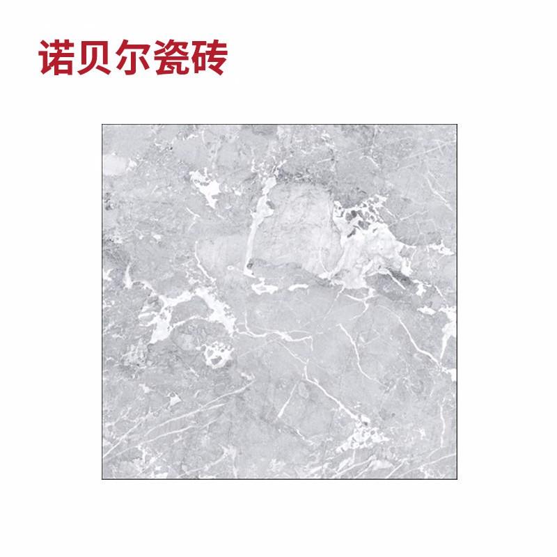 諾貝爾瓷磚(Nabel)正品防滑新中式磚 波斯海浪灰淺 RT909124