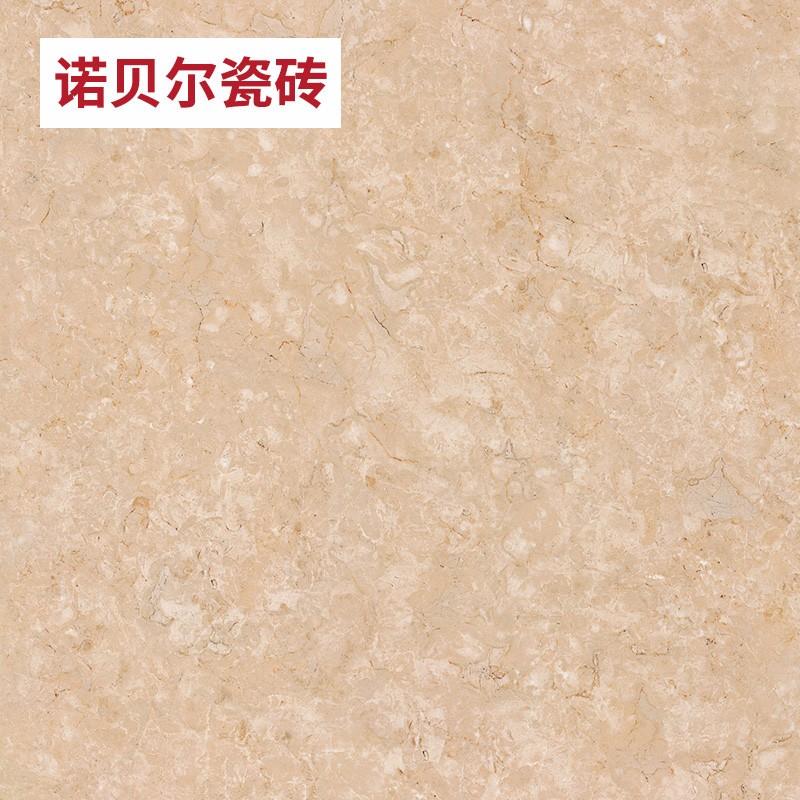 诺贝尔瓷砖(Nabel)正品防滑地砖 RS807112
