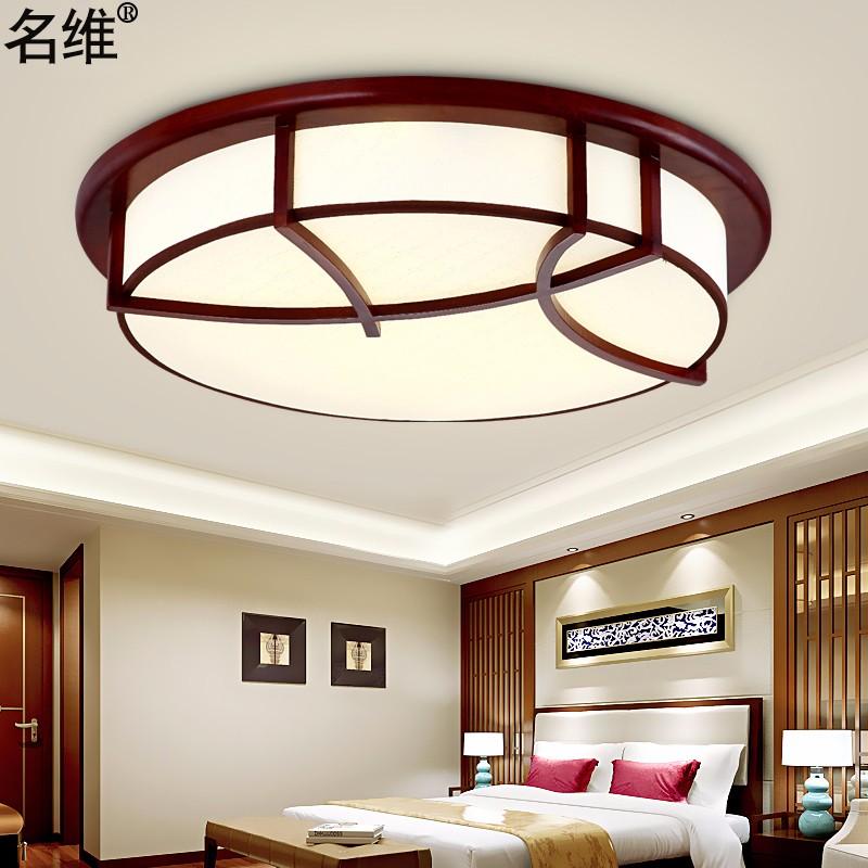 名维现代中式LED吸顶灯实木艺圆形客厅灯具温馨卧室书房餐厅灯饰