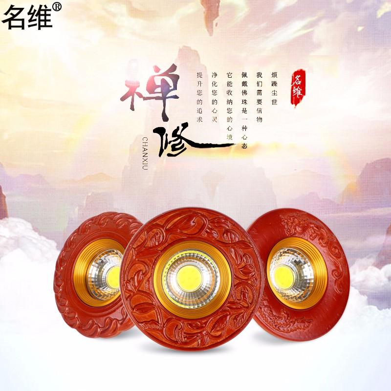 名维 中式实木射灯橡胶木浮雕LED吸顶天花灯筒灯背景墙过道牛眼灯