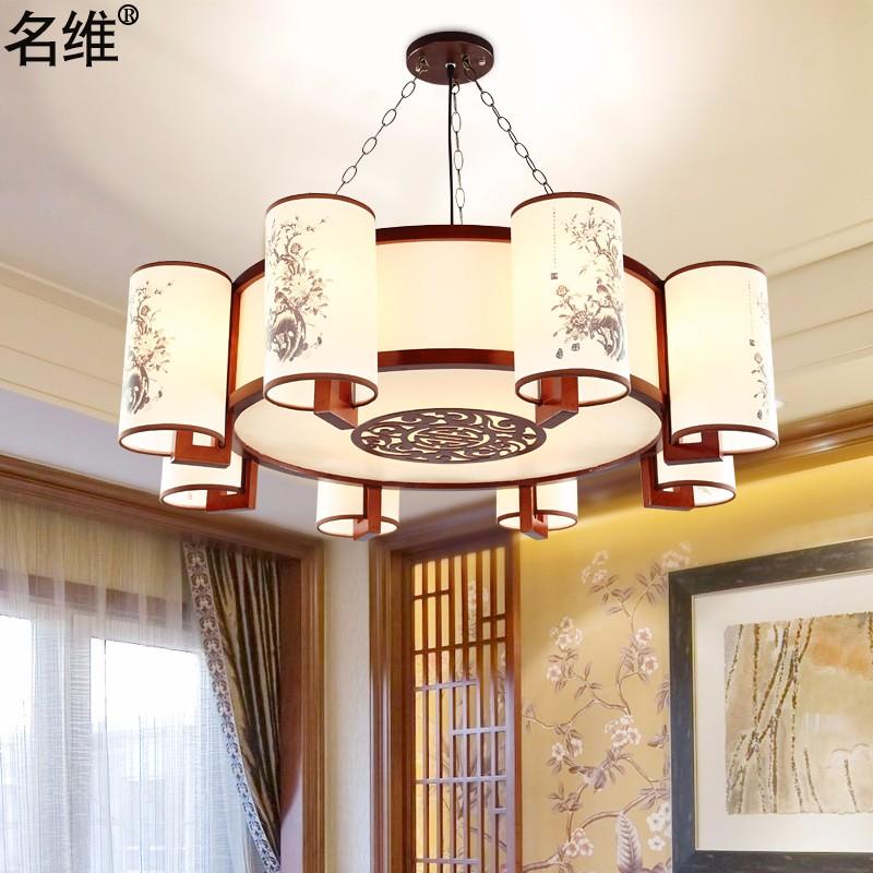 名维 中式吊灯实木艺客厅餐厅灯具古典茶楼酒店包间中式羊皮吊灯